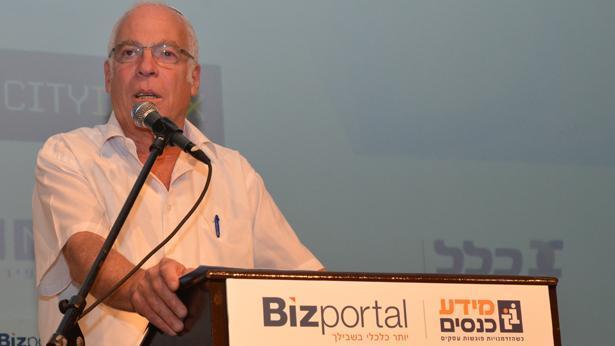 אורי אריאל, צילום: Bizportal
