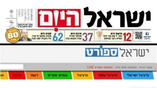 לאחר ש'ישראל היום' איים בתביעה: אתר 'ישראל ספורט' החליט להחליף את הלוגו