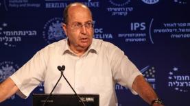 משה בוגי יעלון, צילום: ארז חרוד - עושים צילום