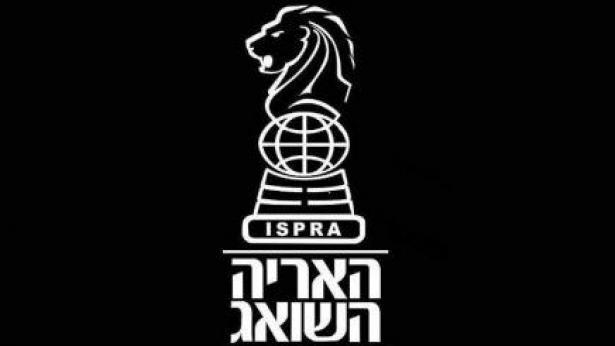 תחרות 'האריה השואג' של ענף היחצ: 60 עבודות הוגשו