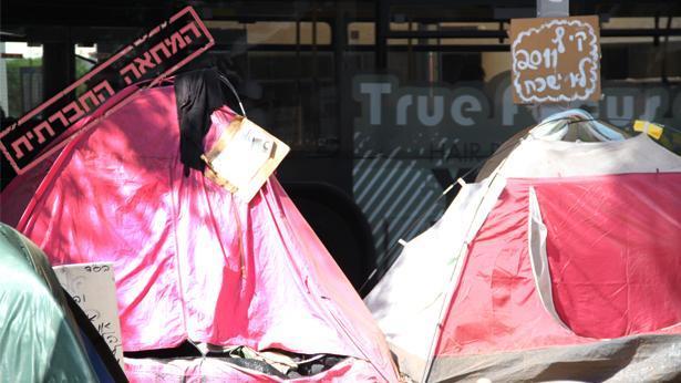 המחאה החברתית, צילום: Bizportal