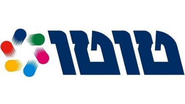 טוטו (לוגו), צילום: לוגו