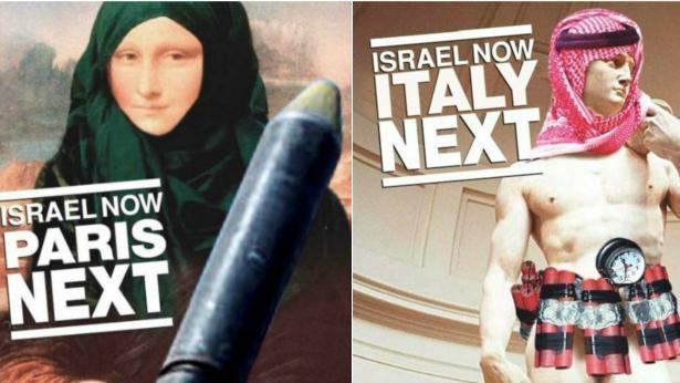 """גליקמן נטלר סמסונוב. ישראל שומרת עליכם לפני שזה יגיע לאיטליה וצרפת, צילום: יח""""צ"""