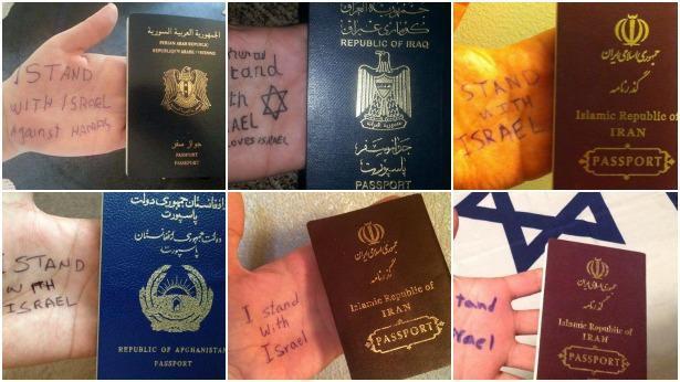 הקמפיין שהגיע עד איראן: לא חשבנו שנקבל משם תמיכה - זה חוצה גבולות