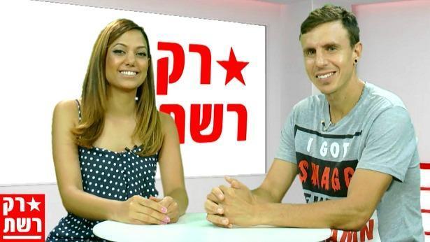 דור הופמן וליטל שמש, התכנית השביעית של 'רק רשת' (צילום: אייסTV), צילום: אייסTV