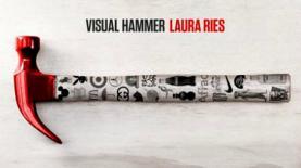 """הפטיש הויזואלי. לורה ריס, צילום: יח""""צ"""