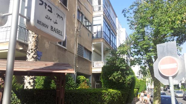 בזל תל אביב, צילום: אבי שאולי