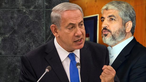 חאלד משעל בנימין נתניהו, צילום: Getty images Israel