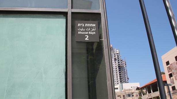 בניין הבורסה החדש, צילום: Bizportal
