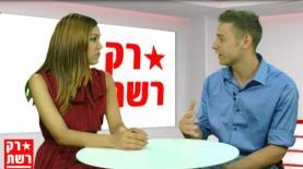 ליטל שמש ועידו כהן (צילום: אייס TV), צילום: אייס TV