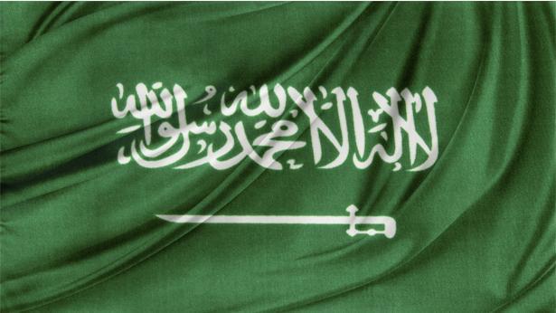 ערב הסעודית, צילום: getty images israel