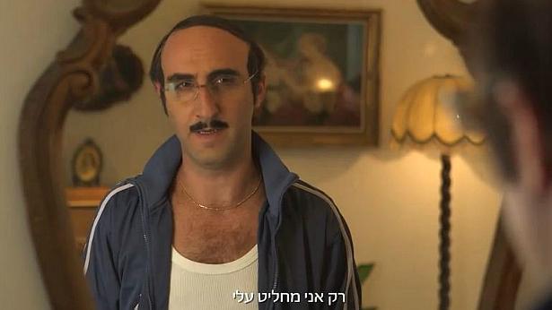 """מחמאה או פתרון קל? 'עבאדי' משחזרים את סרטון """"את לא מחליטה עליי"""" של שוש"""