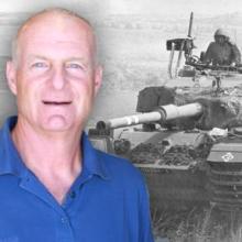 41 שנה למלחמה