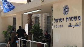 משטרת ישראל. פרשת ישראל ביתנו מגיעה לענף הפרסום, צילום: Bizportal