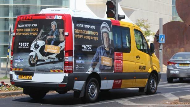"""מונית שירות (יח""""צ), צילום: (יח""""צ)"""