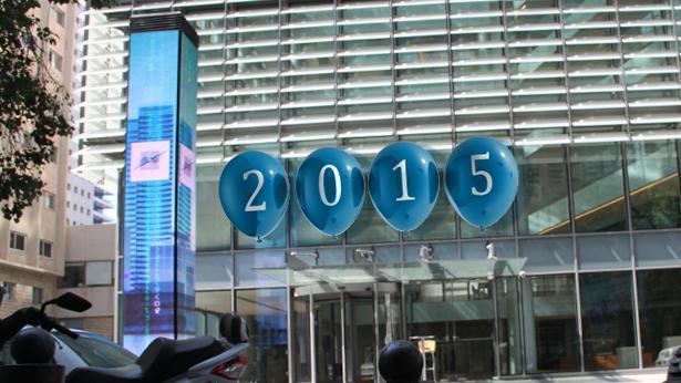 בורסה 2015 שנה חדשה, צילום: Getty images Israel; Bizportal