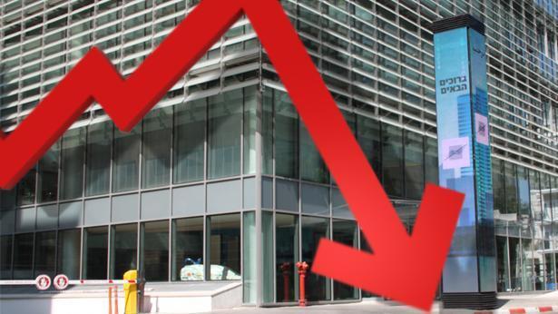 הבורסה מאבדת גובה, צילום: Getty images Israel