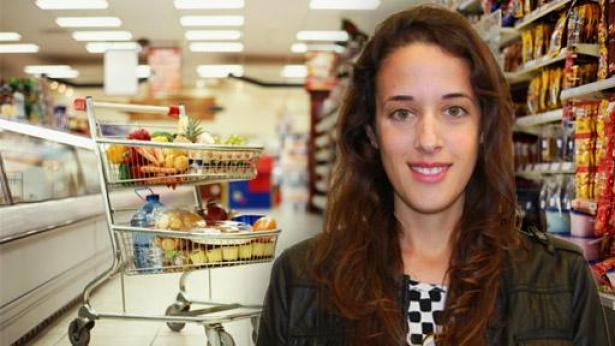 דורין פלס, צילום: Getty images Israel