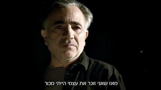 """הרשות למלחמה בסמים נגד קמפיין לפמ עם משה אבגי: """"פסול, שגוי ולא מצחיק"""""""
