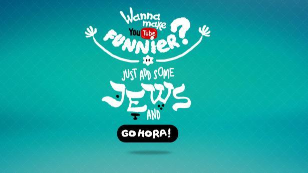 """שעות של הנאה מובטחת: ה-Hooligans מוסיפים """"יהודים רוקדים"""" לקטעי יוטיוב"""
