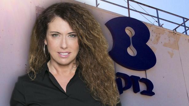 סטלה הנדלר, צילום: יחיאל ינאי; לילך צור