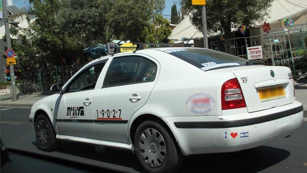 מונית, צילום: Bizportal