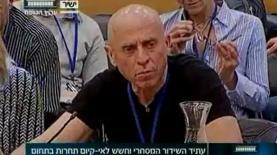 יוסי ורשבסקי (צילום מסך: ערוץ הכנסת), צילום: צילום מסך: ערוץ הכנסת