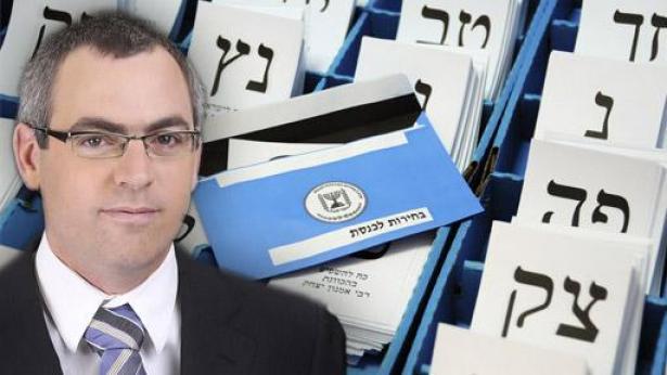 אורי גרינפלד, צילום: Getty images Israel