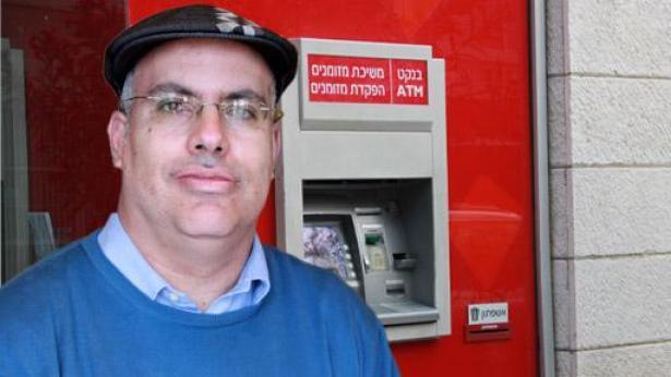 טרנס קליגמן, צילום: Bizportal