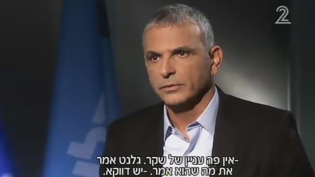 משה כחלון לראיון בחדשות 2, צילום מסך