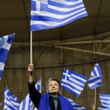 חילוץ יווני