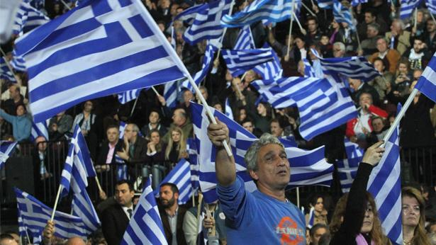 יוון, צילום: Getty mages Israel