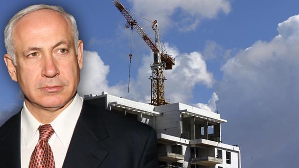 """בנימין נתניהו נדל""""ן, צילום: בוצ'צ'ו; Getty images Israel"""