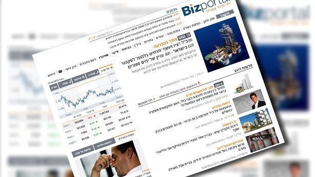 עמוד הבית החדש של Bizportal, צילום: Bizportal
