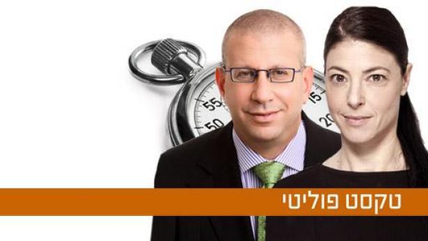 """מרב מיכאלי אלדד תמיר, צילום: יח""""צ; Getty images Israel"""