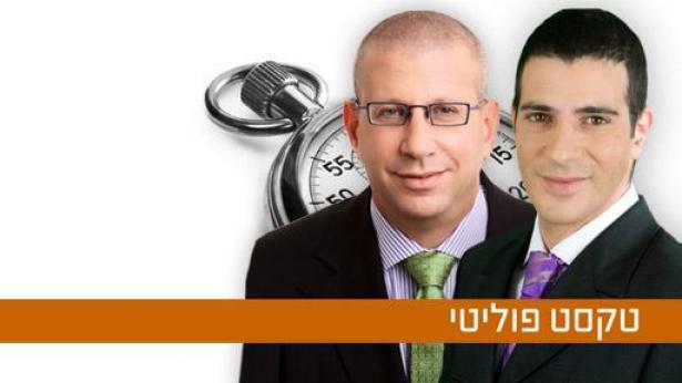 """שרון גל אלדד תמיר, צילום: יח""""צ; Getty images Israel"""
