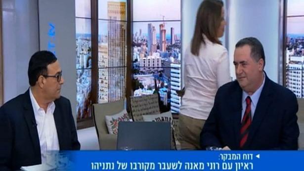 שלי יחימוביץ' נוטשת את השידור, הבוקר (צילום מסך: רשת, ערוץ 2), צילום מסך: רשת, ערוץ 2