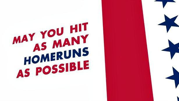 יהושע TBWA לא מבין כלום בסופרבול: הנה פרסומת פתאל שתעלה הערב בגמר
