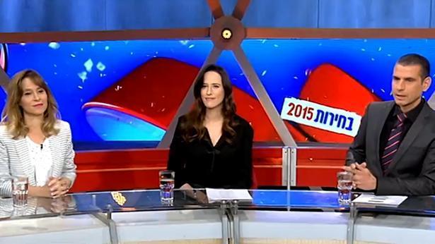 חדשות ערוץ 2 Twitter: שבוע לבחירות: למרות יונית לוי כחיזוק