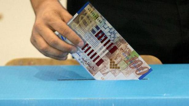 מצביעים לכלכלה, צילום: Getty images Israel