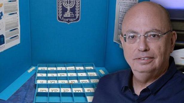 "רוני רימון, צילום: יח""צ; Getty images Israel"