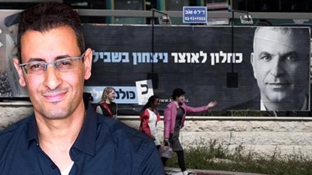 פרופ' אסף מידני, צילום: Getty images Israel