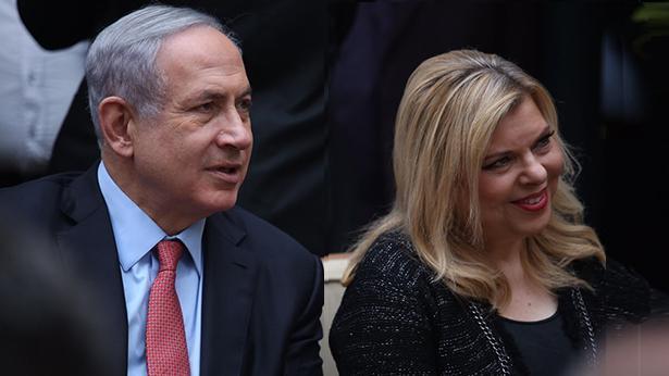 שרה וביבי נתניהו, צילום: ניו מדיה - הליכוד