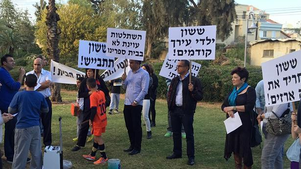 הפגנה, צילום: רון ניימרק