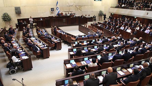 מליאת הכנסת, צילום: דוברות הכנסת