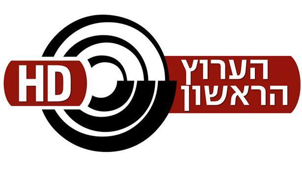 יום השואה: סרט בערוץ 1 על חסיד אומות עולם הערבי היחיד