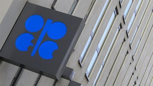 "OPEC אופ""ק, צילום: Getty images Israel"