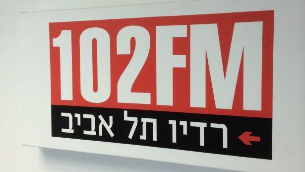 """רדיו תל אביב פורשת משירות שפ""""א: תתחיל לעבוד ישירות מול משרדי הפרסום"""