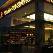 שוק בתי הקפה