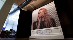 """Forever 21, צילום: יח""""צ"""